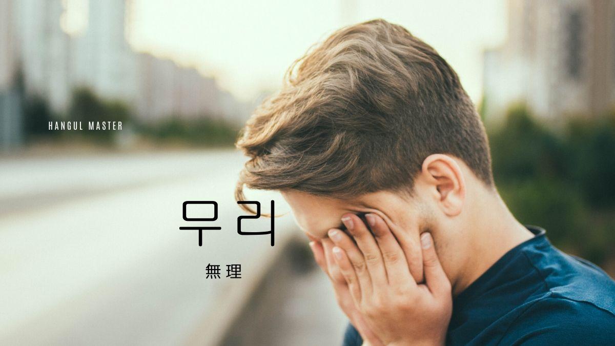 f:id:yukik8er:20200126160024j:plain