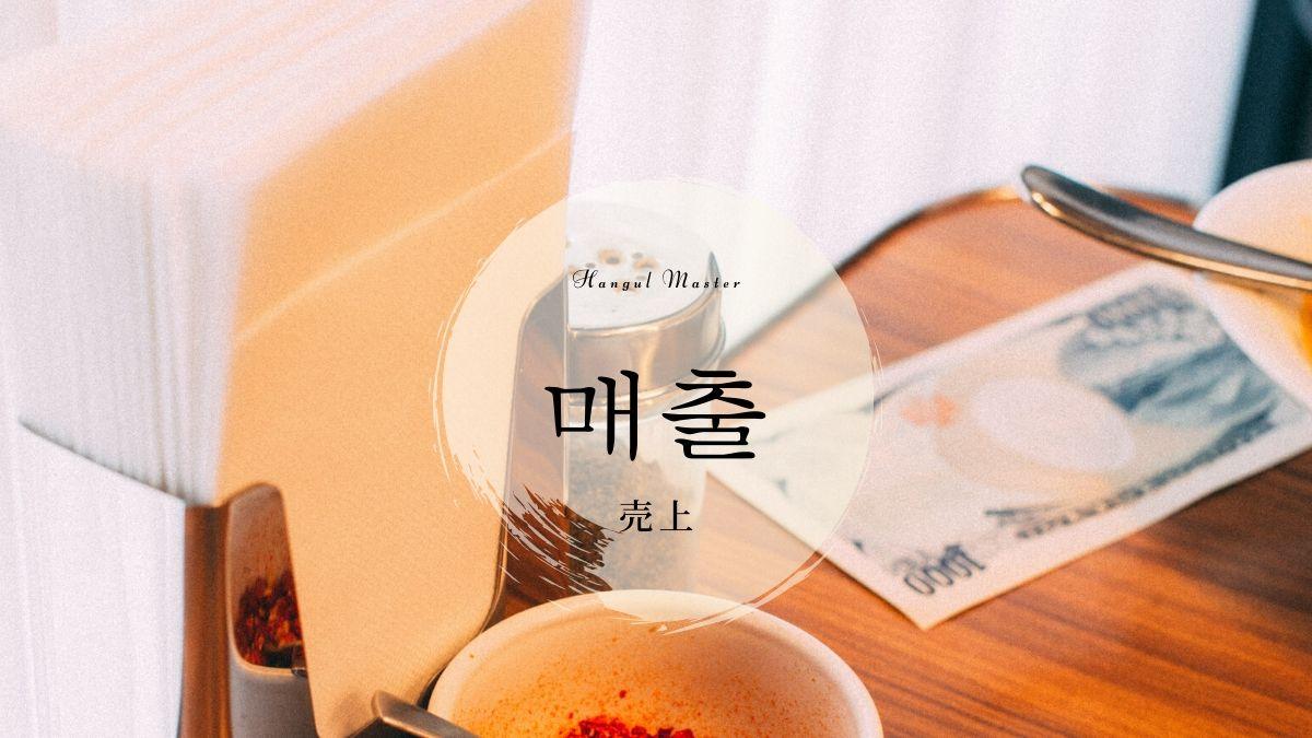 f:id:yukik8er:20200126163003j:plain