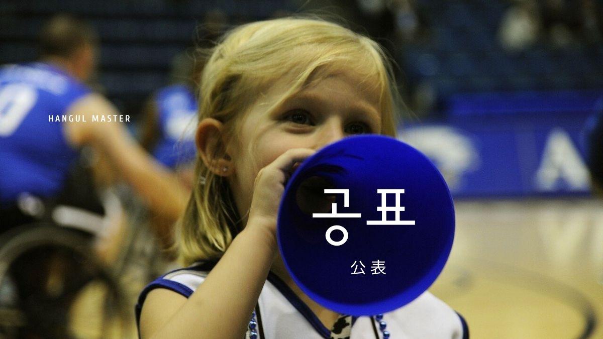 f:id:yukik8er:20200126230848j:plain