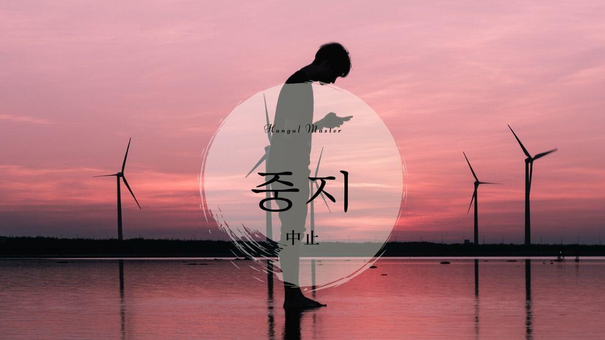 f:id:yukik8er:20200128230130j:plain