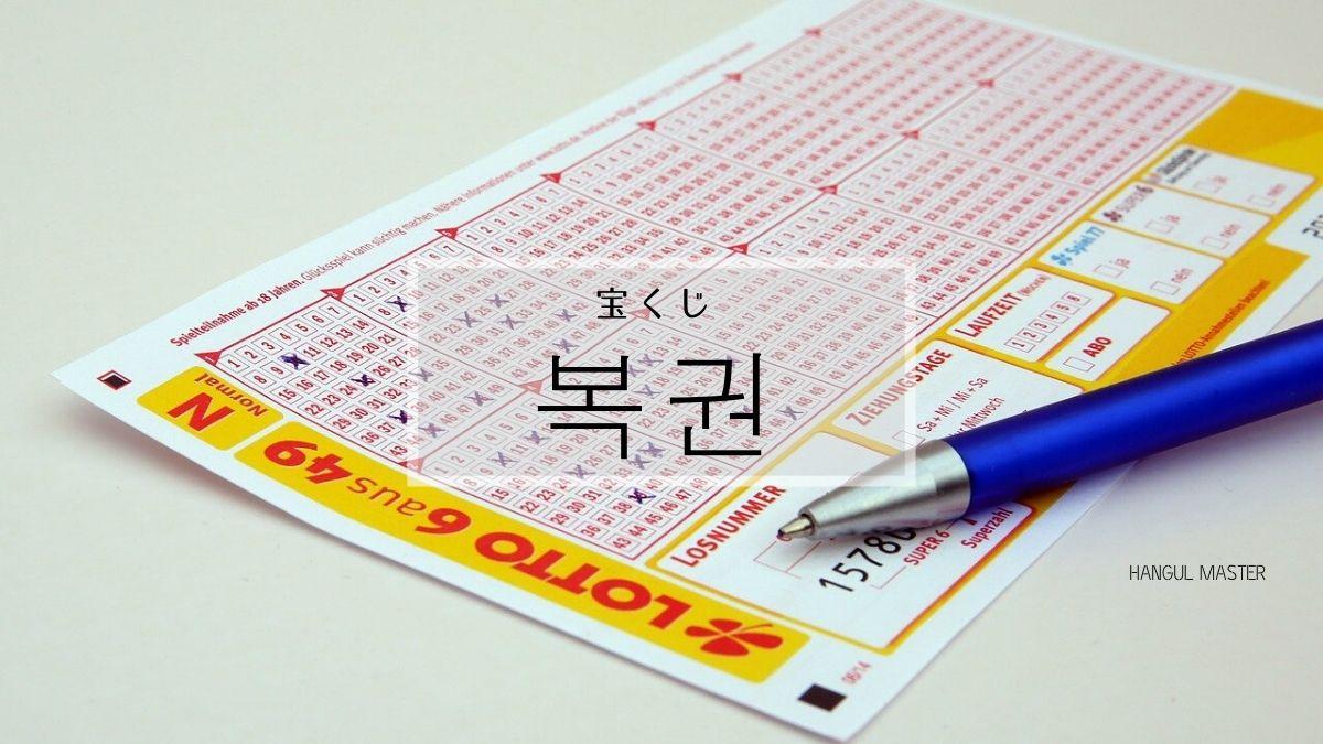 f:id:yukik8er:20200129041452j:plain