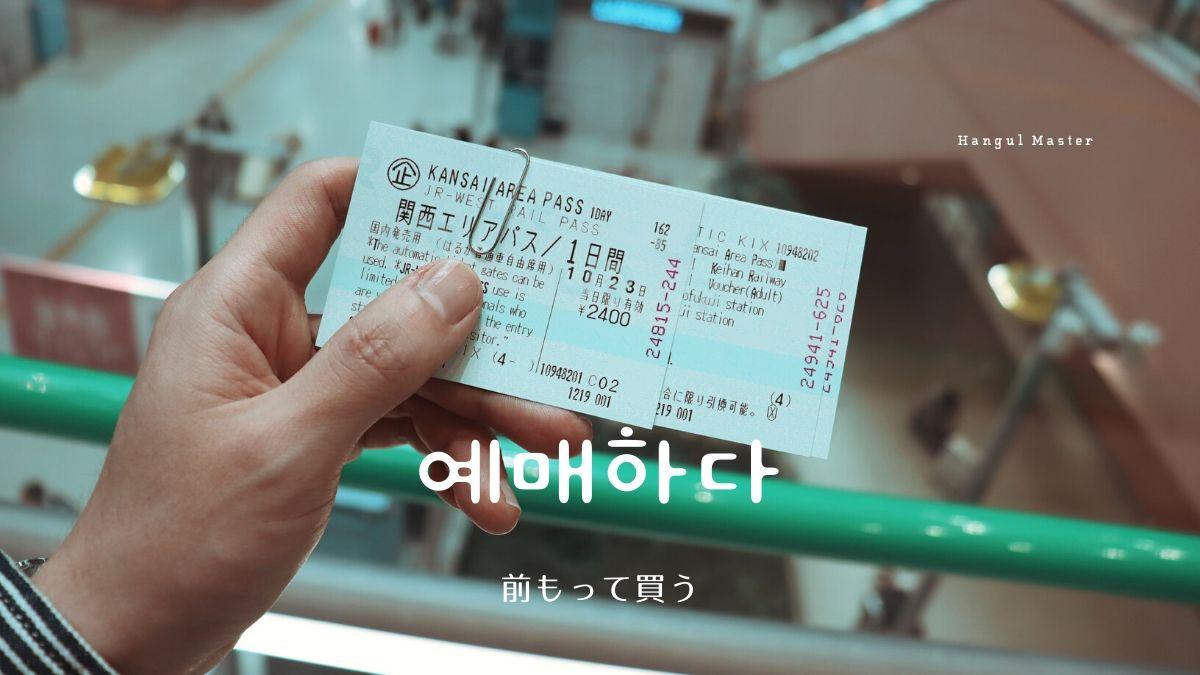 f:id:yukik8er:20200129044203j:plain