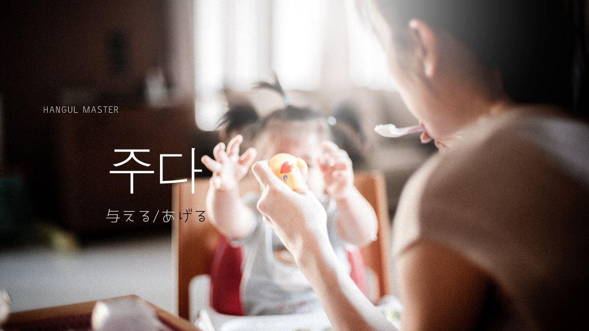 f:id:yukik8er:20200215162042j:plain