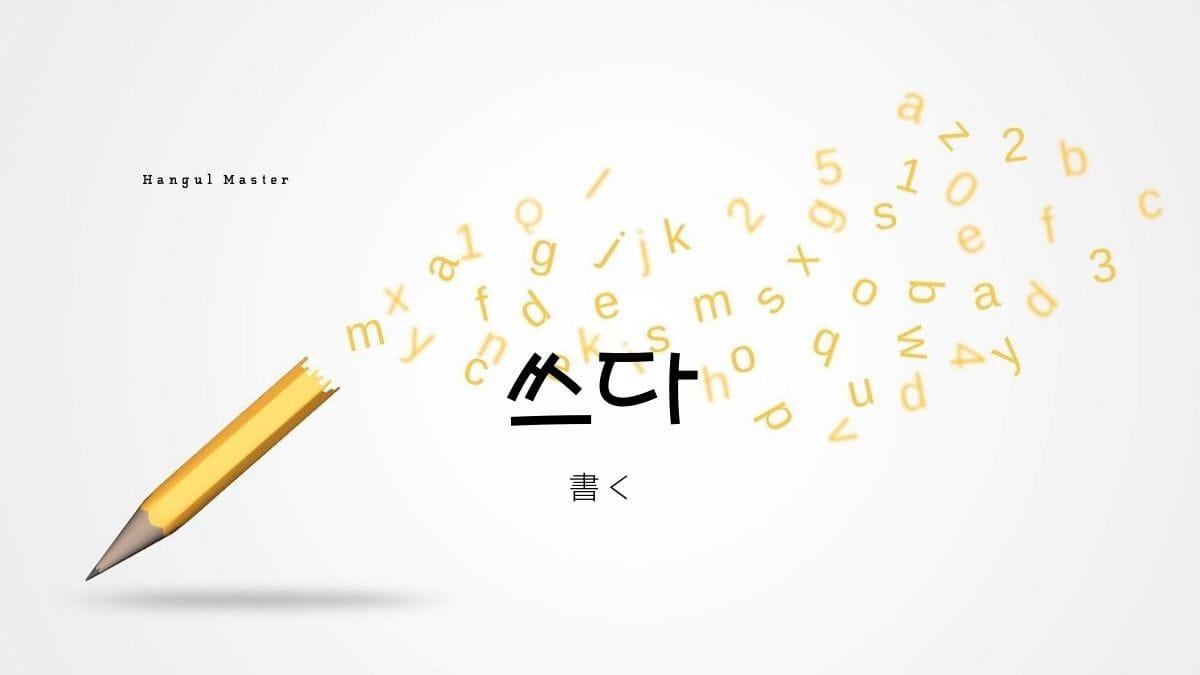 f:id:yukik8er:20200223110145j:plain