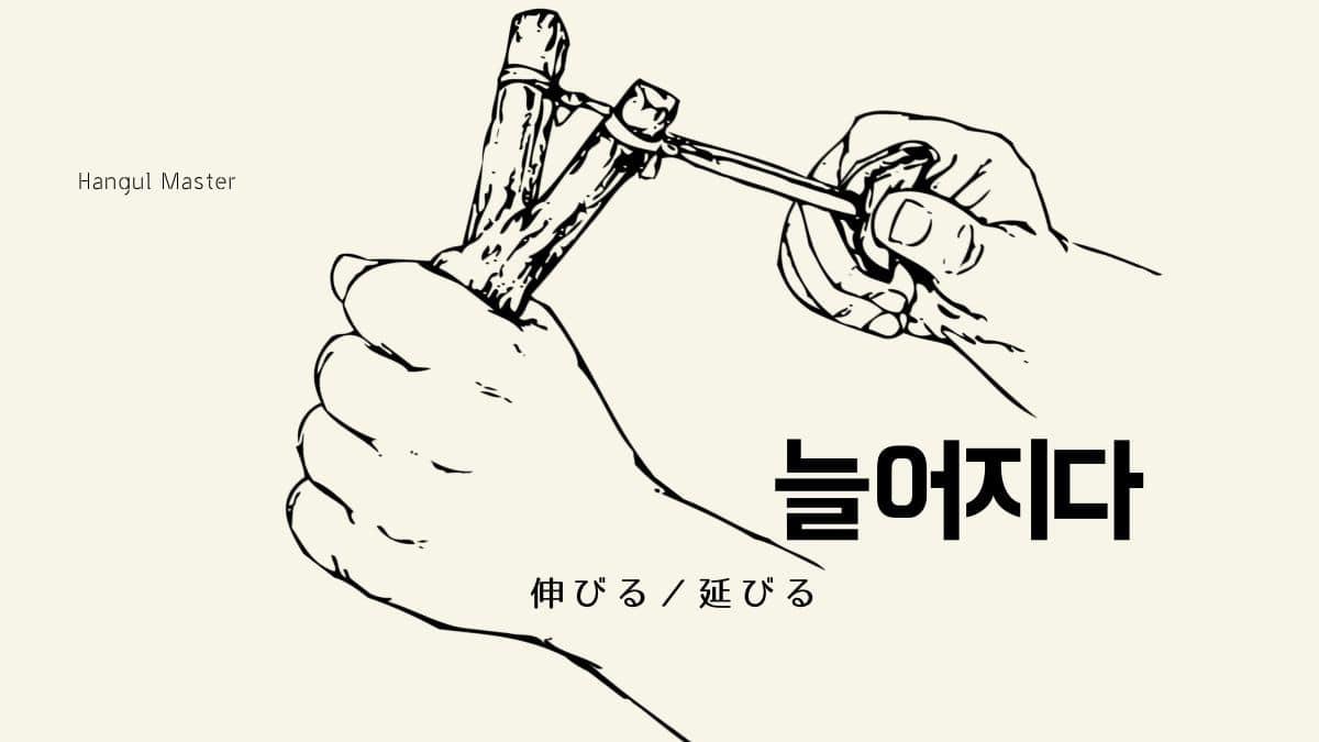 f:id:yukik8er:20200302150153j:plain
