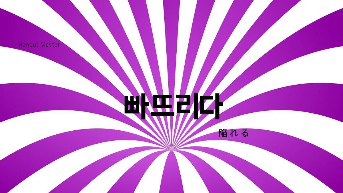 f:id:yukik8er:20200302151504j:plain