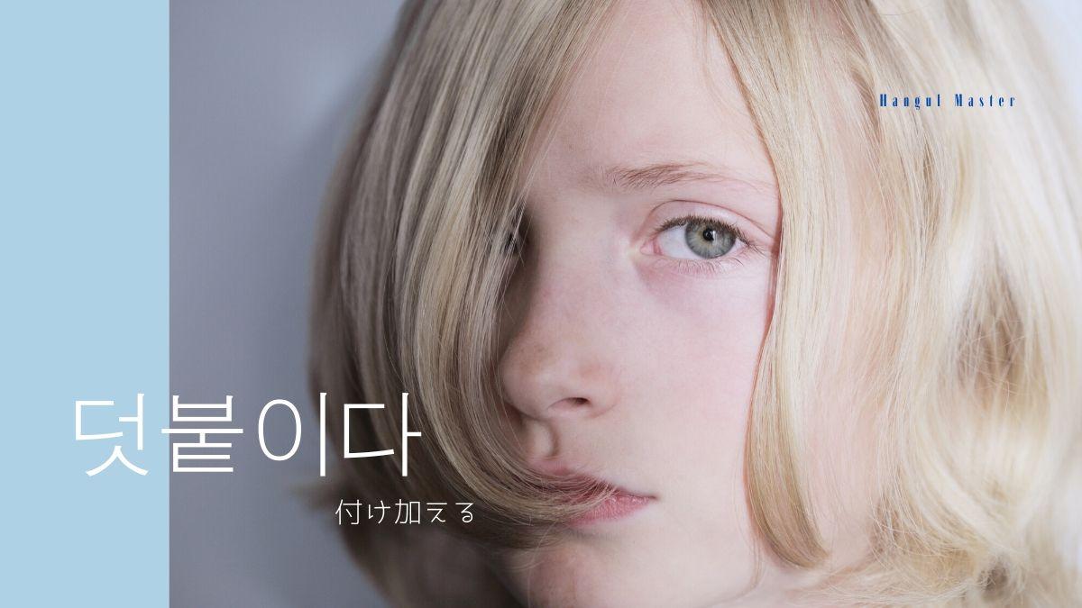 f:id:yukik8er:20200302160057j:plain