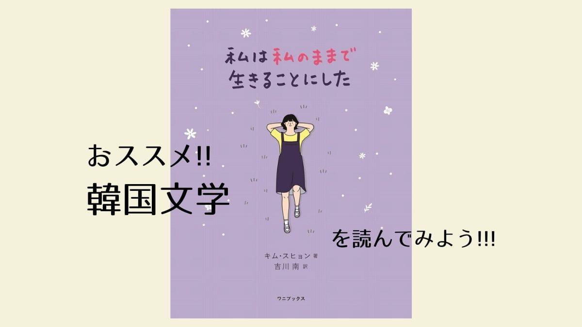f:id:yukik8er:20200316204036j:plain