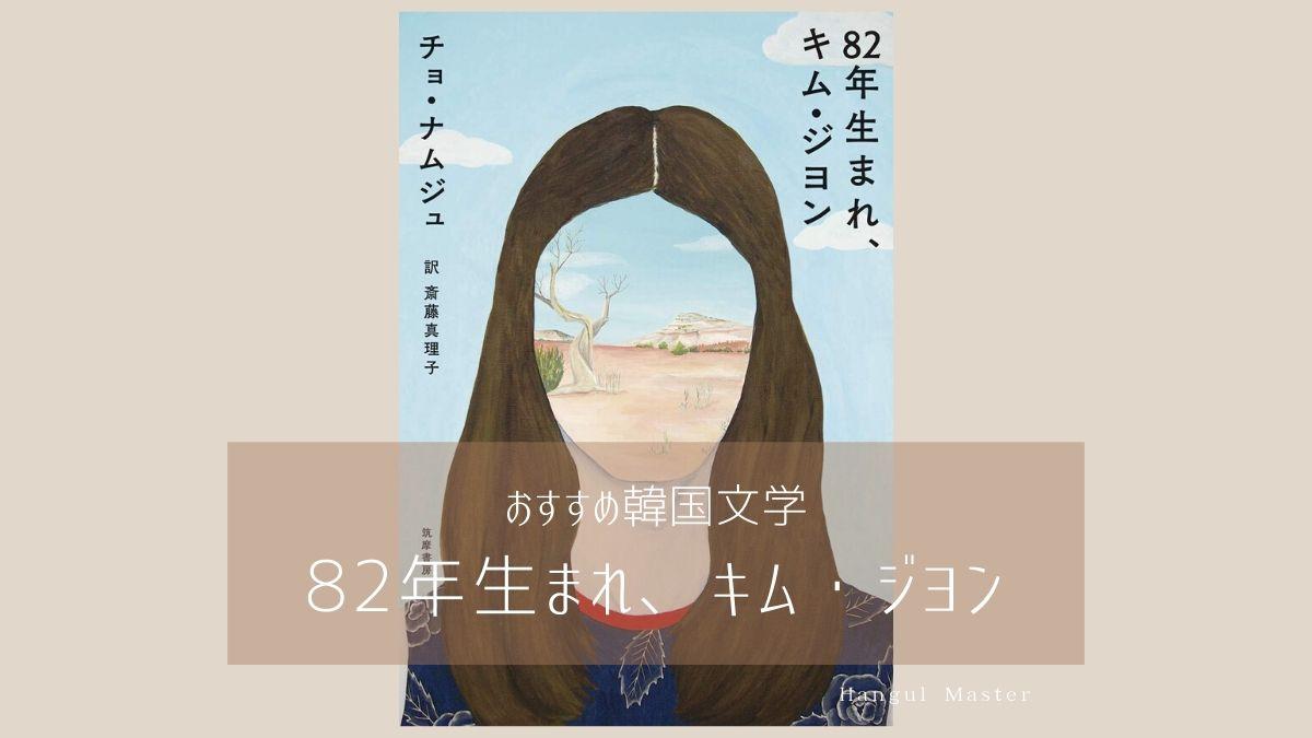 f:id:yukik8er:20200325214912j:plain