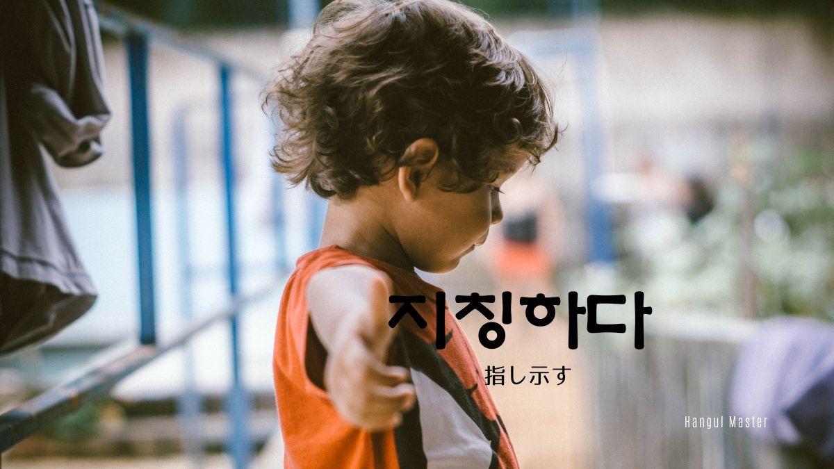 f:id:yukik8er:20200326000104j:plain