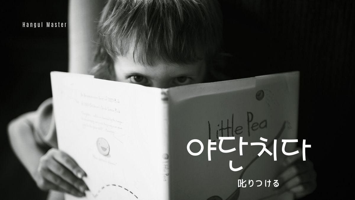 f:id:yukik8er:20200404225840j:plain