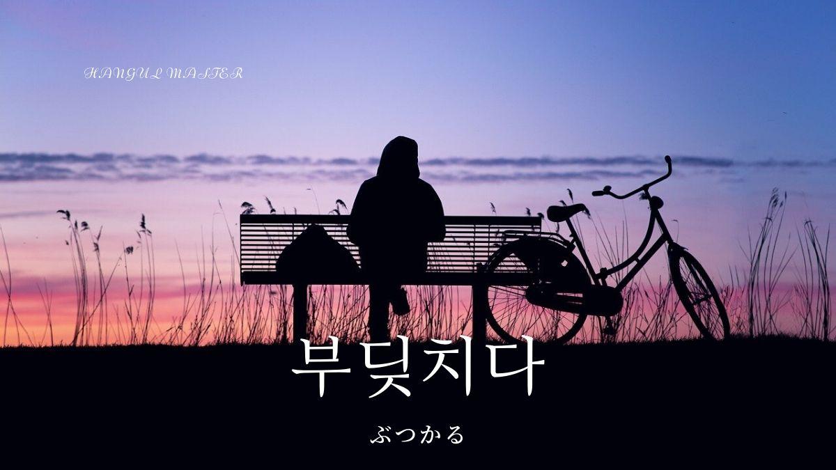 f:id:yukik8er:20200415224345j:plain