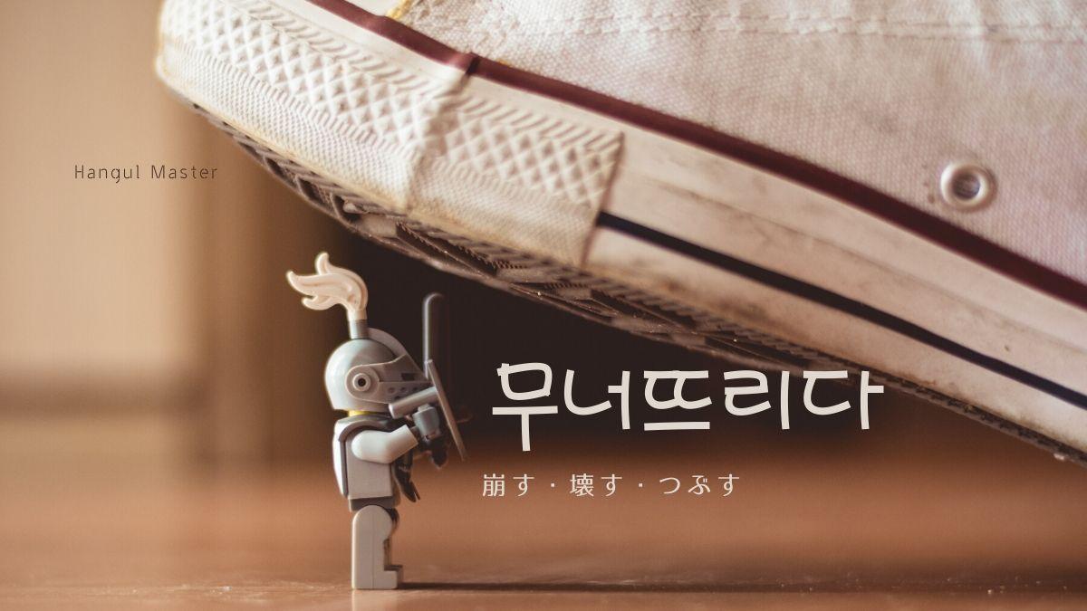 f:id:yukik8er:20200418123313j:plain