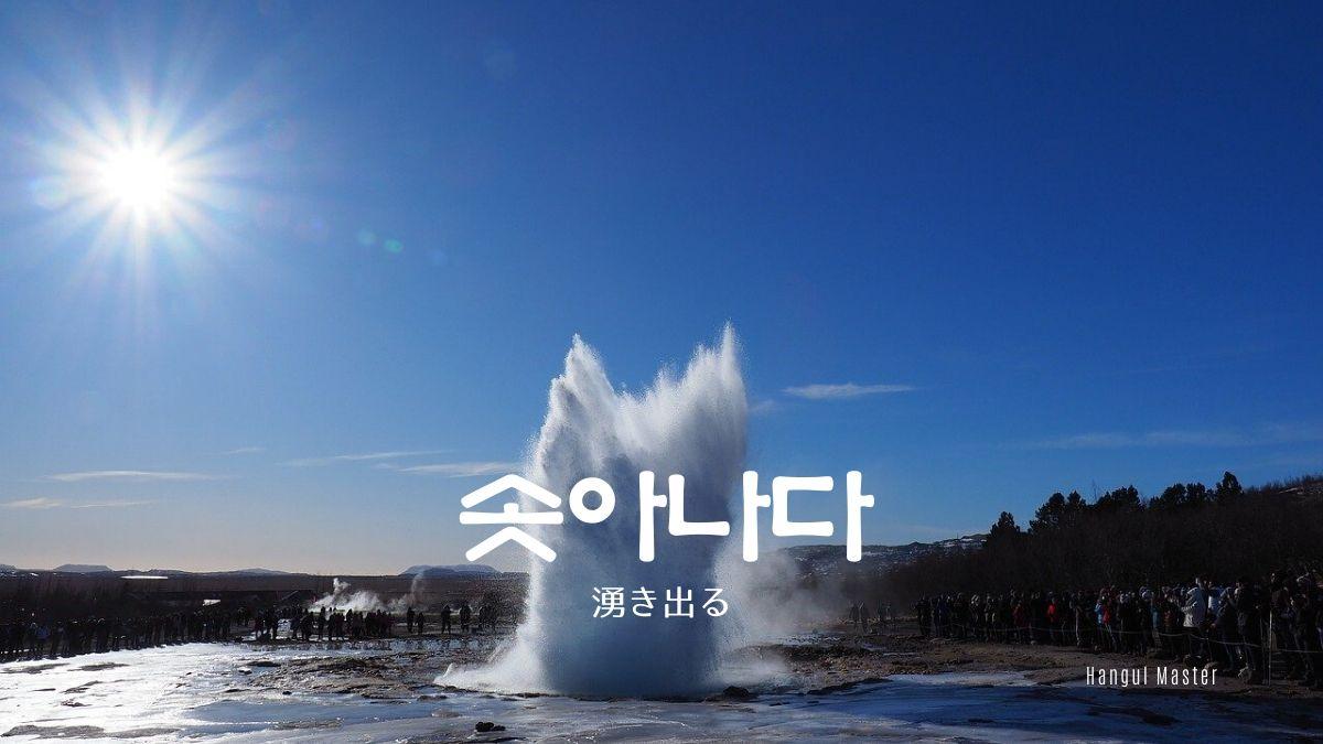 f:id:yukik8er:20200419102132j:plain