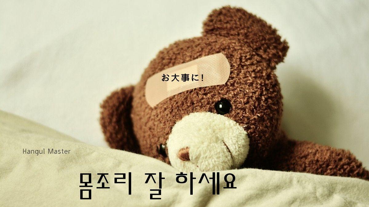 f:id:yukik8er:20200430234628j:plain