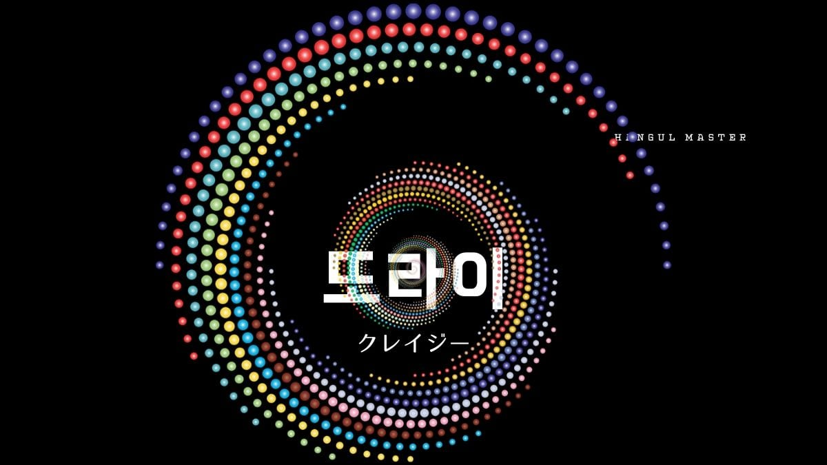 f:id:yukik8er:20200509130506j:plain