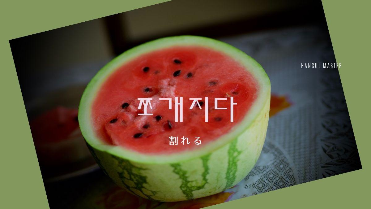 f:id:yukik8er:20200512203952j:plain