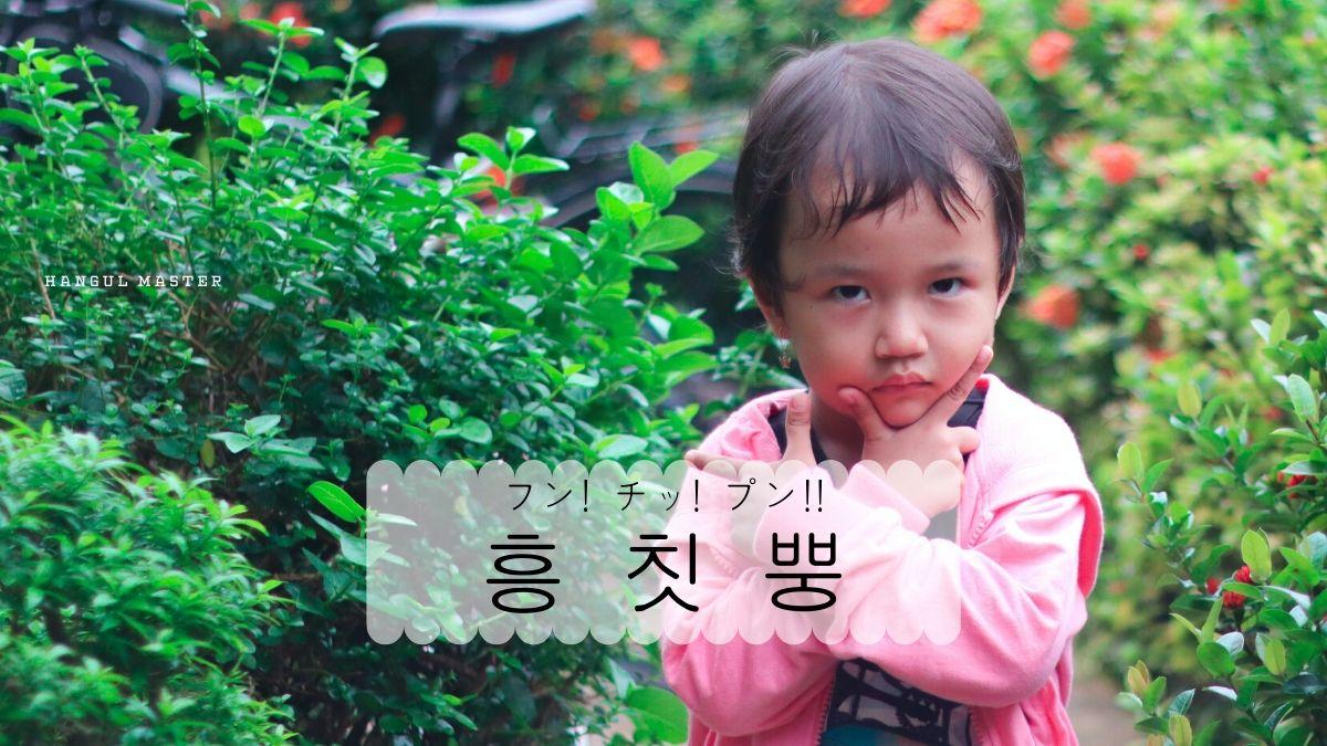 f:id:yukik8er:20200516231132j:plain
