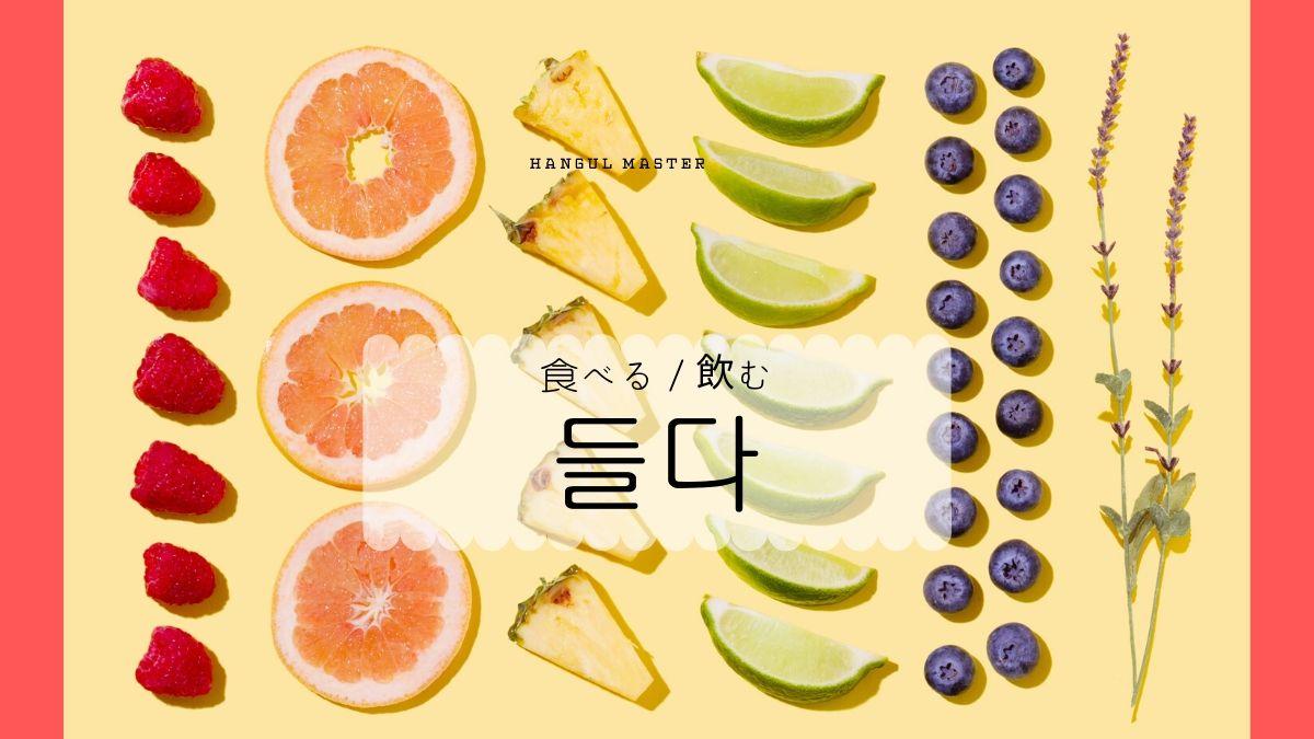 f:id:yukik8er:20200519230549j:plain