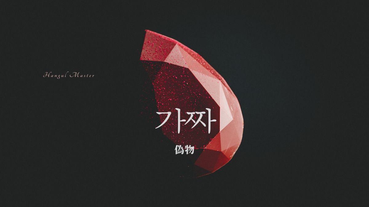 f:id:yukik8er:20200606190006j:plain