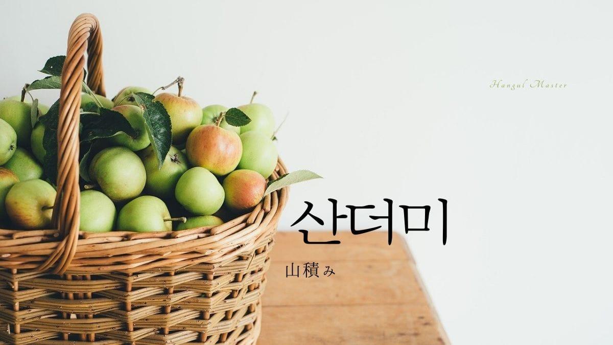 f:id:yukik8er:20200606205753j:plain