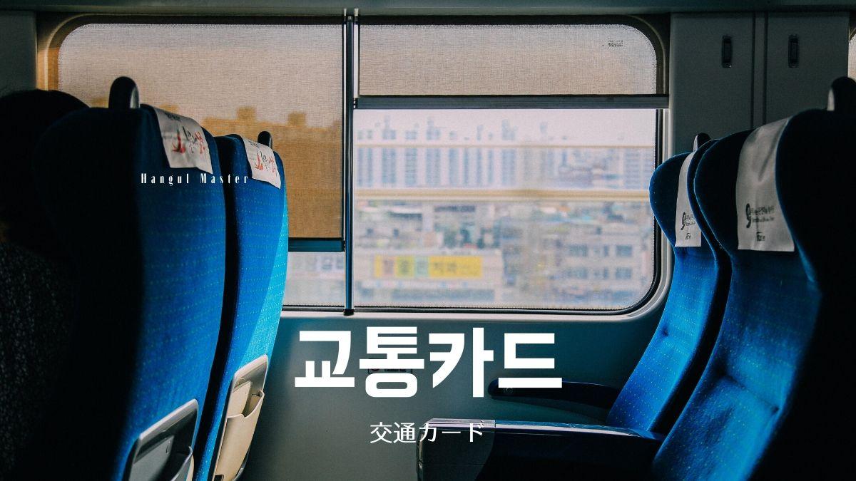 f:id:yukik8er:20200606211644j:plain