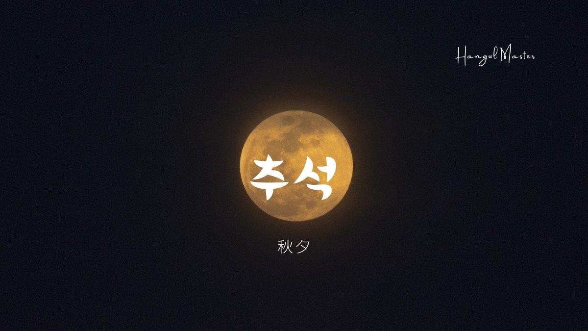 f:id:yukik8er:20200723215000j:plain
