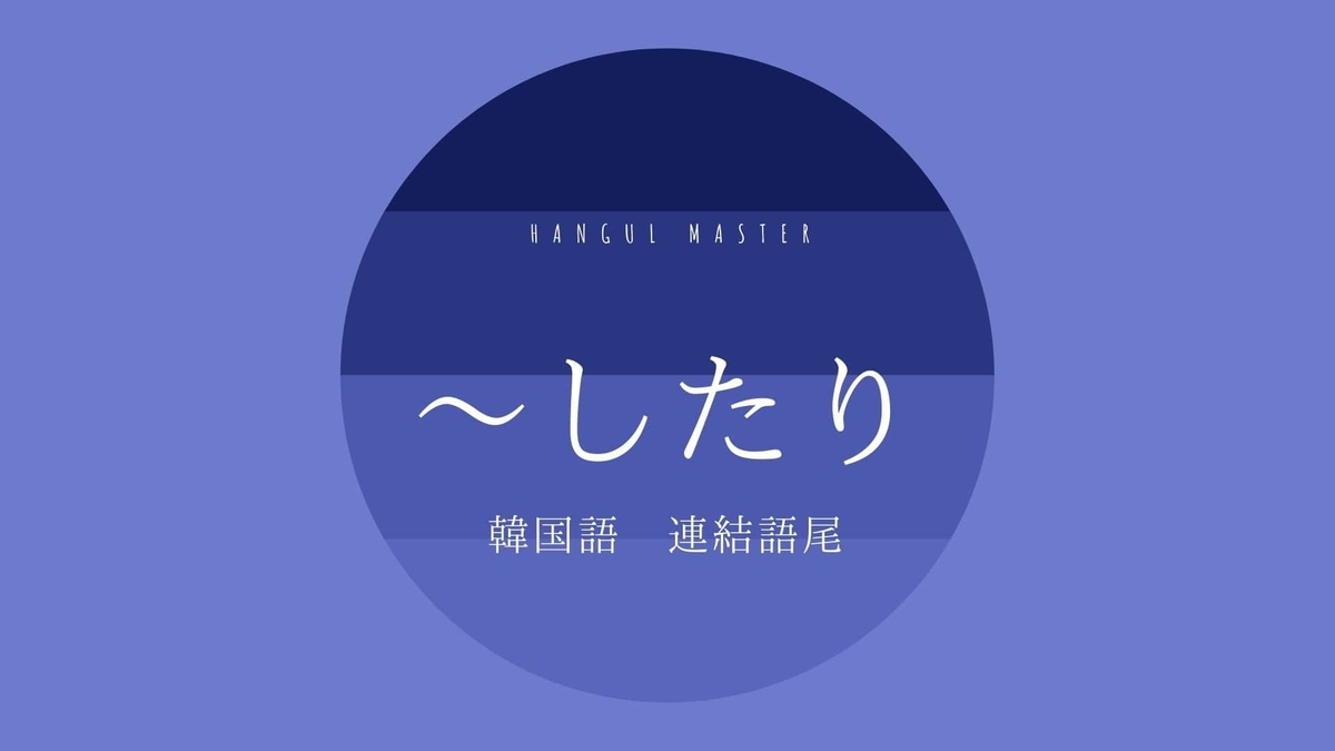 f:id:yukik8er:20200830171639j:plain