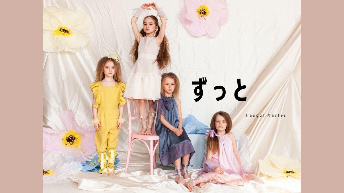 f:id:yukik8er:20200912120539j:plain