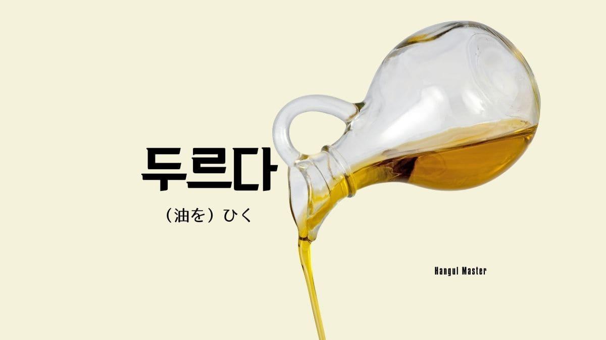f:id:yukik8er:20200913191836j:plain