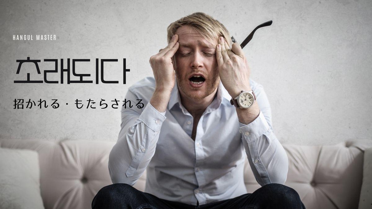 f:id:yukik8er:20200917163721j:plain
