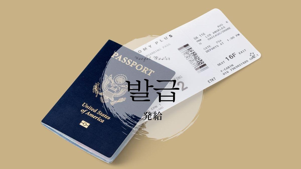 f:id:yukik8er:20200917175811j:plain