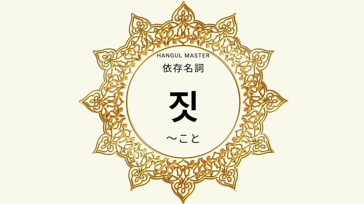 f:id:yukik8er:20200917182302j:plain
