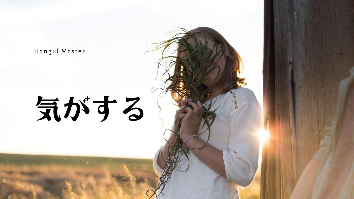 f:id:yukik8er:20200920151533j:plain