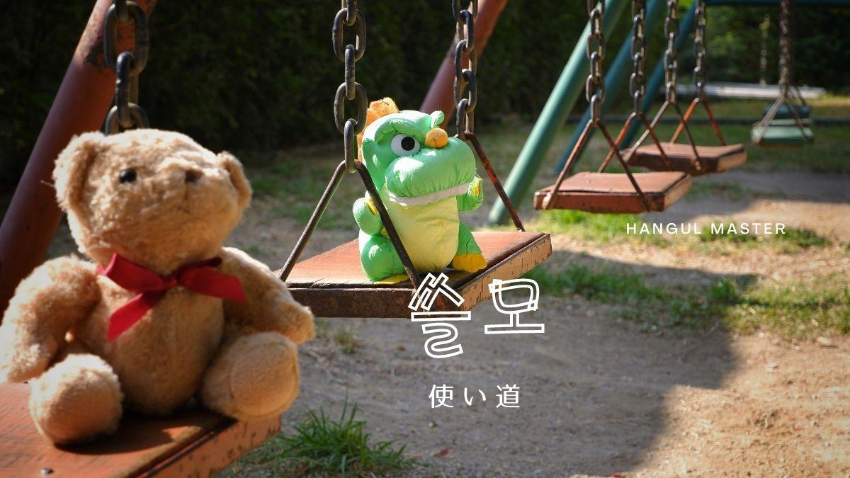 f:id:yukik8er:20200922142902j:plain