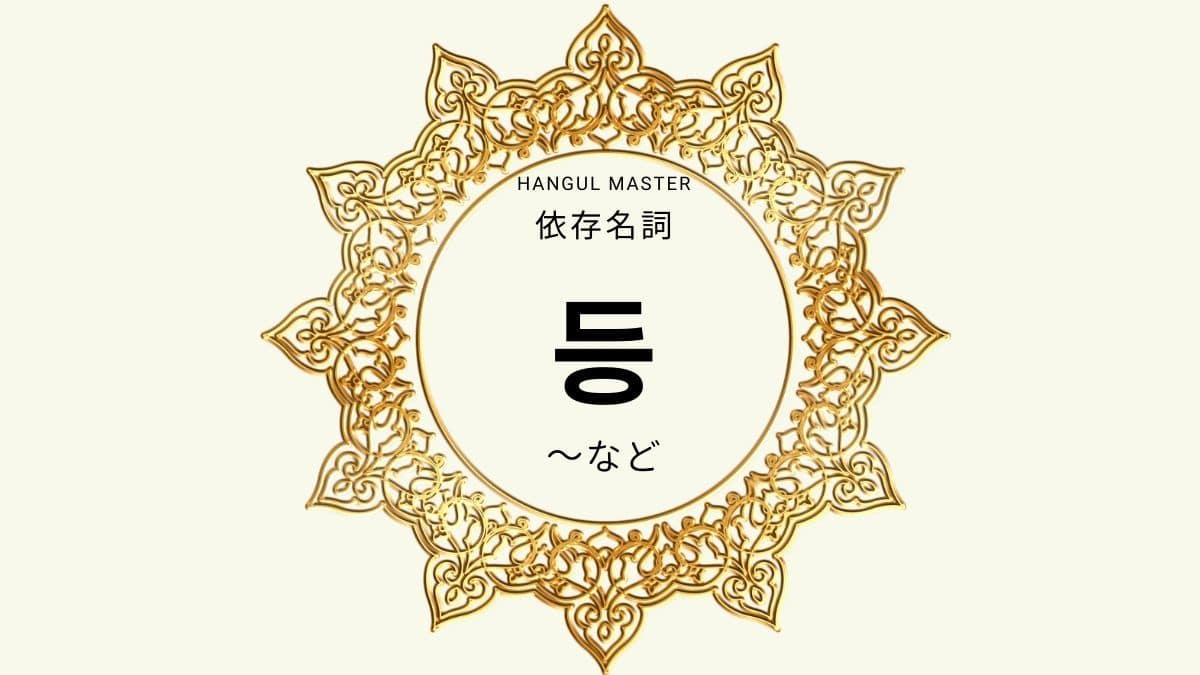f:id:yukik8er:20200922165608j:plain