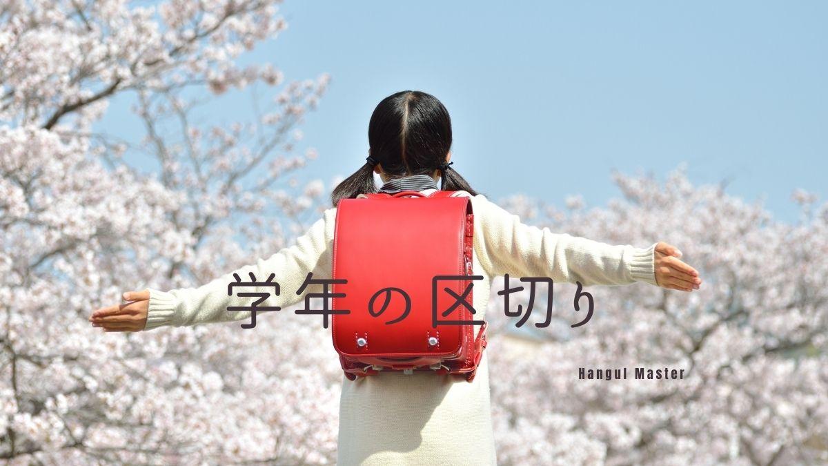f:id:yukik8er:20200927135245j:plain