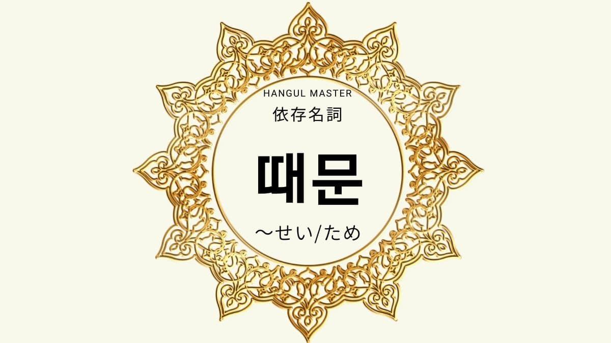 f:id:yukik8er:20200927141941j:plain