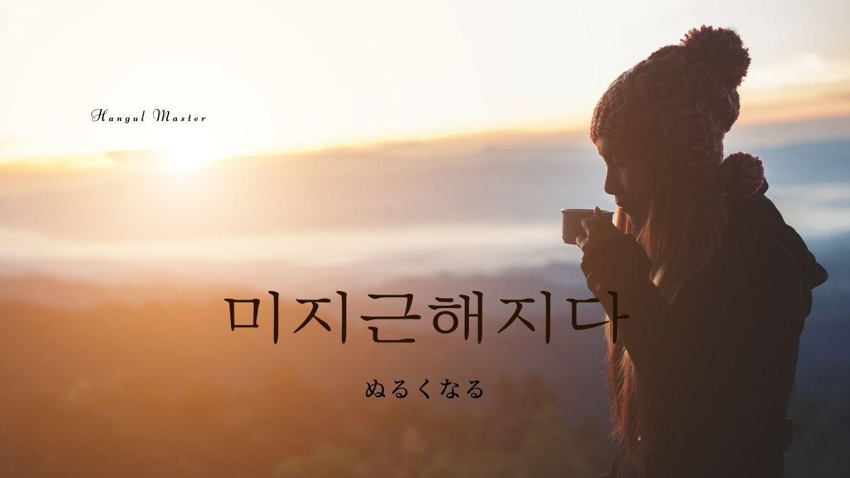 f:id:yukik8er:20200927145029j:plain