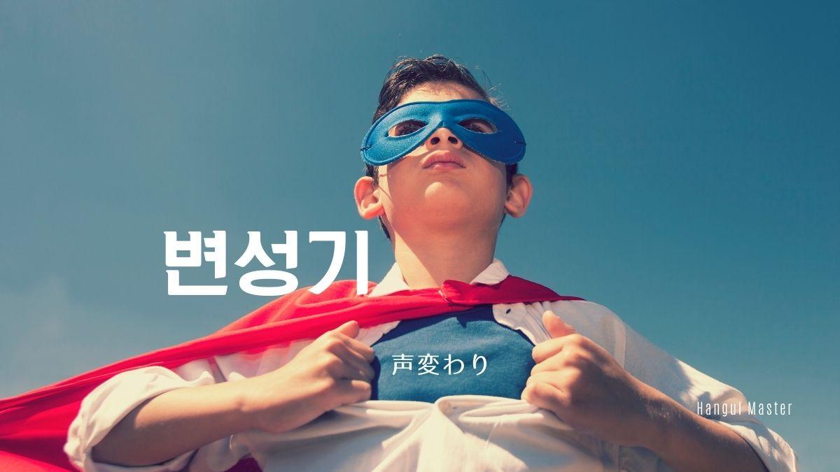 f:id:yukik8er:20200927145809j:plain