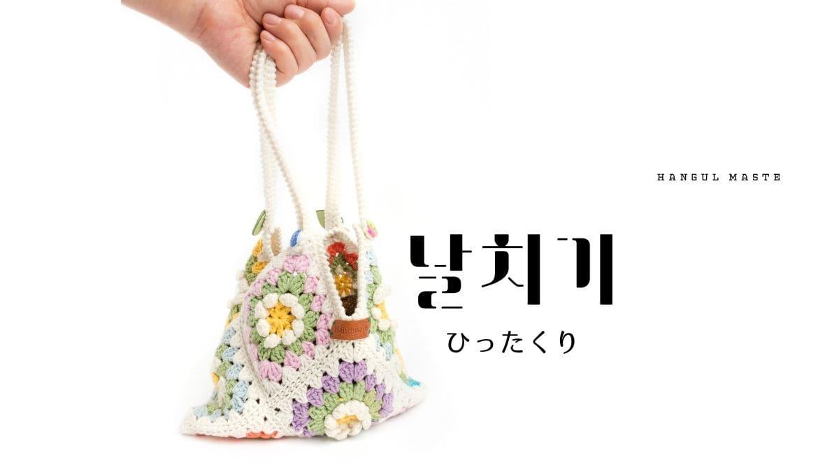 f:id:yukik8er:20201002150129j:plain
