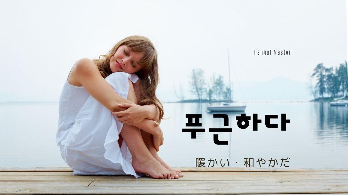 f:id:yukik8er:20201003182941j:plain