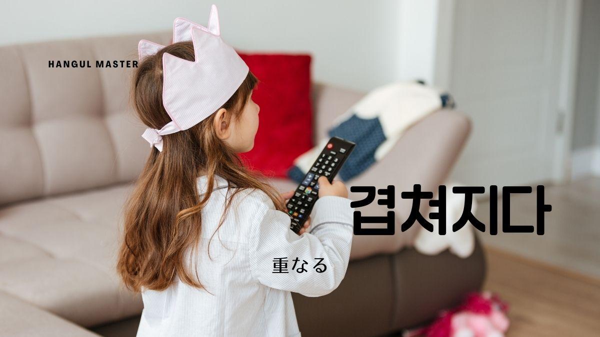 f:id:yukik8er:20201007151348j:plain