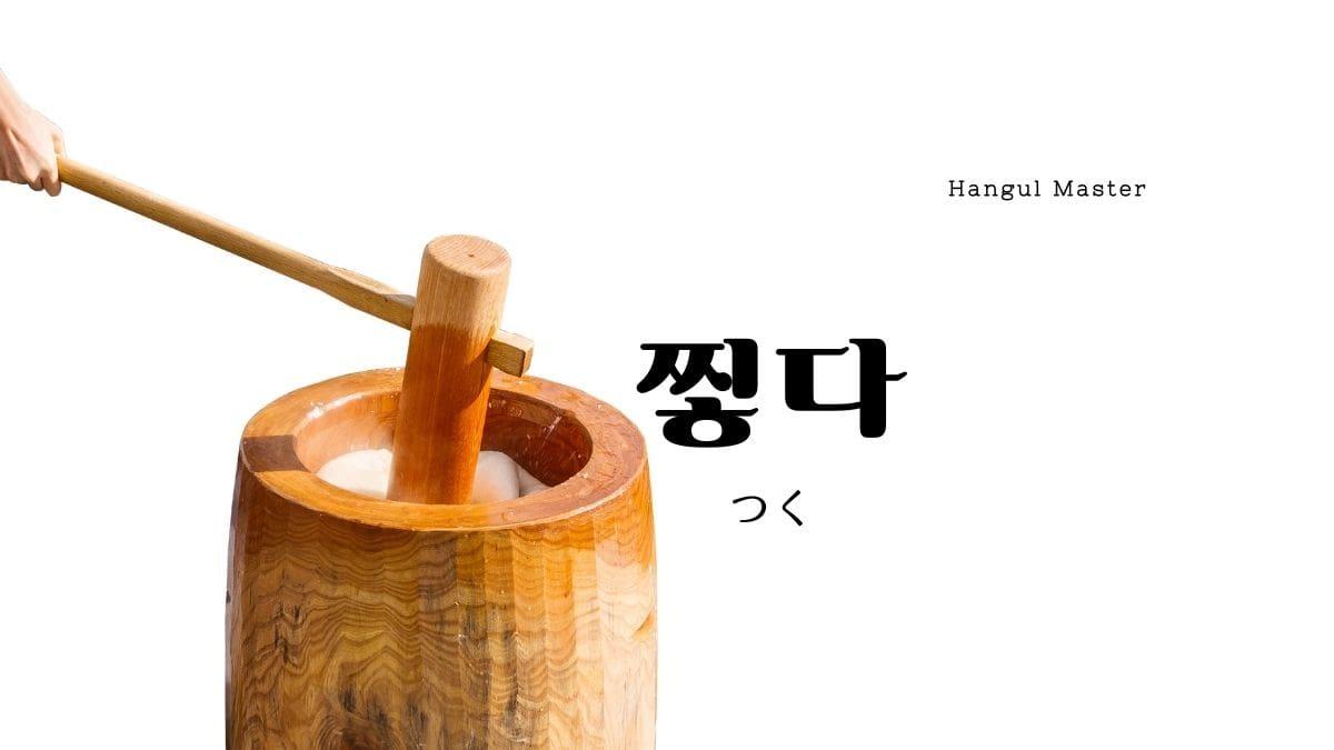 f:id:yukik8er:20201102172007j:plain