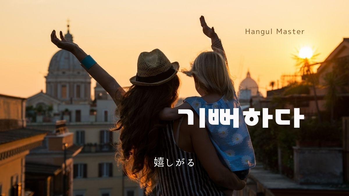 f:id:yukik8er:20201103180129j:plain