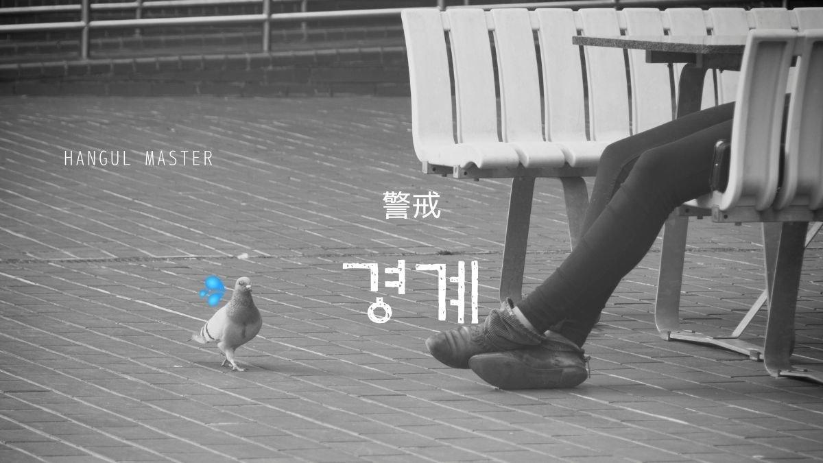 f:id:yukik8er:20201112202904j:plain