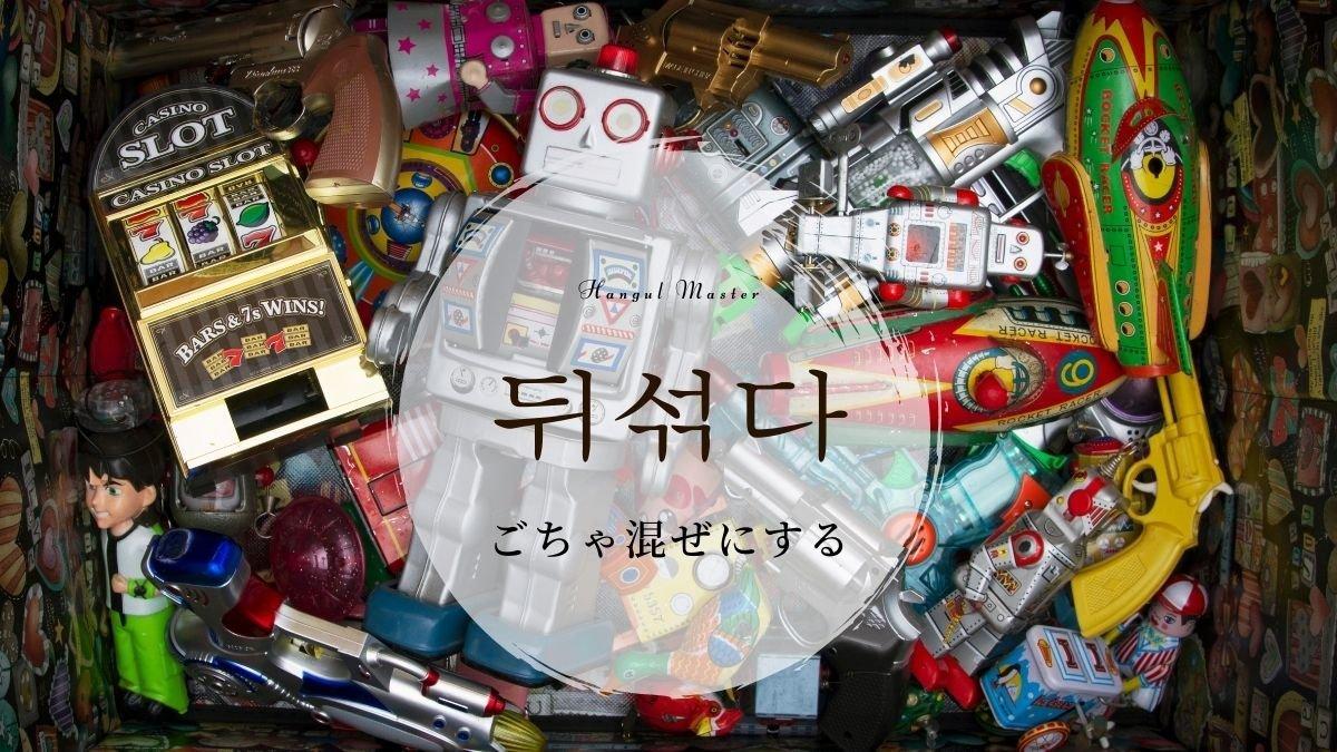 f:id:yukik8er:20201114200815j:plain