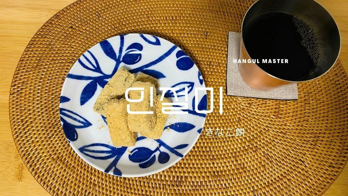 f:id:yukik8er:20201116132931j:plain