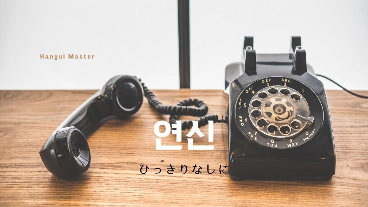 f:id:yukik8er:20201118145650j:plain