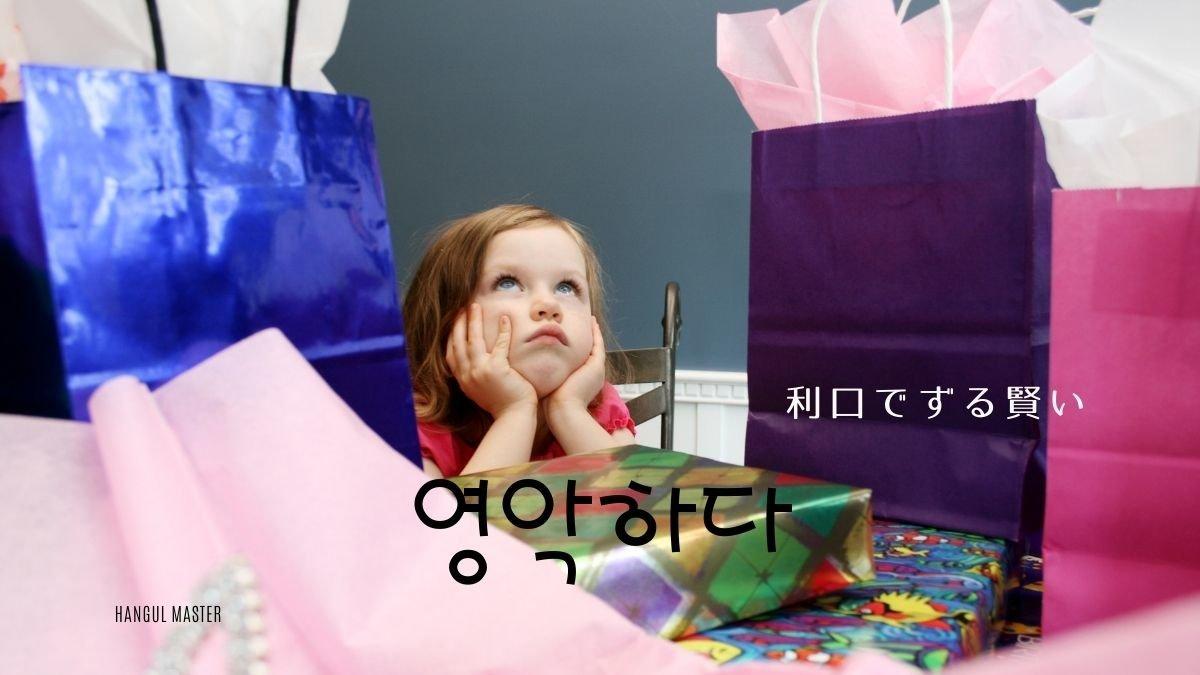 f:id:yukik8er:20201118151123j:plain